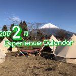 2017【2月體驗課程 | 2月体験レッスン】Breathe TOKYO