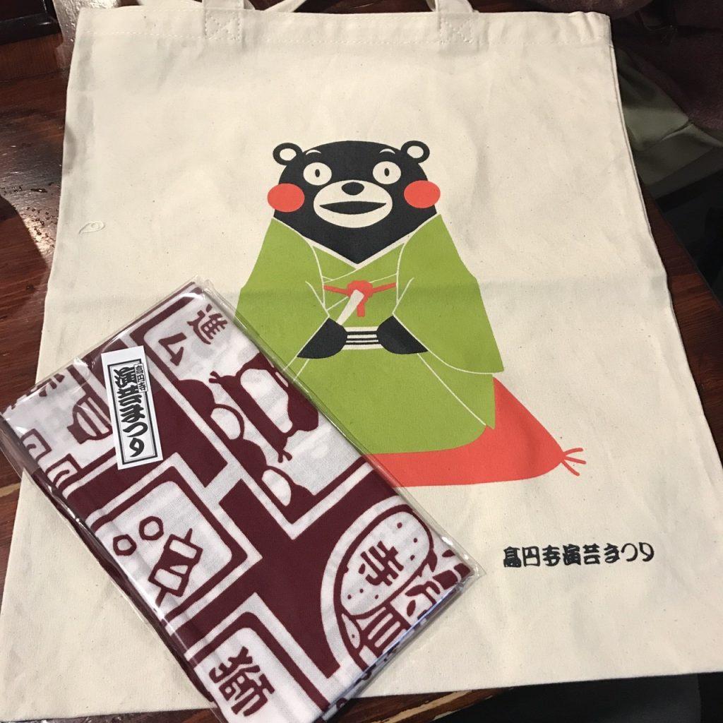 2017211 高円寺演芸まつり_4092