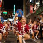 一起來認識讓日本人都著迷的阿波舞!_日本人も外国人も魅了される阿波踊り!