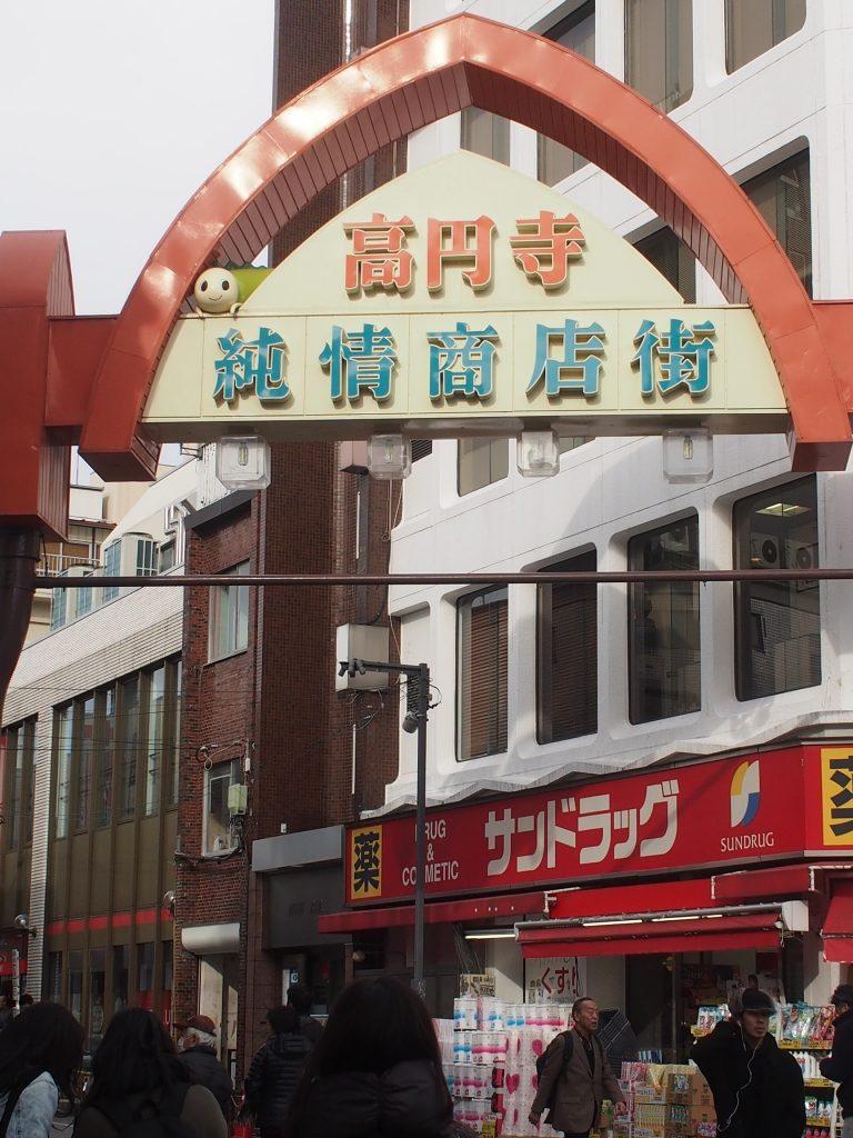 2017211 高円寺演芸まつり_495