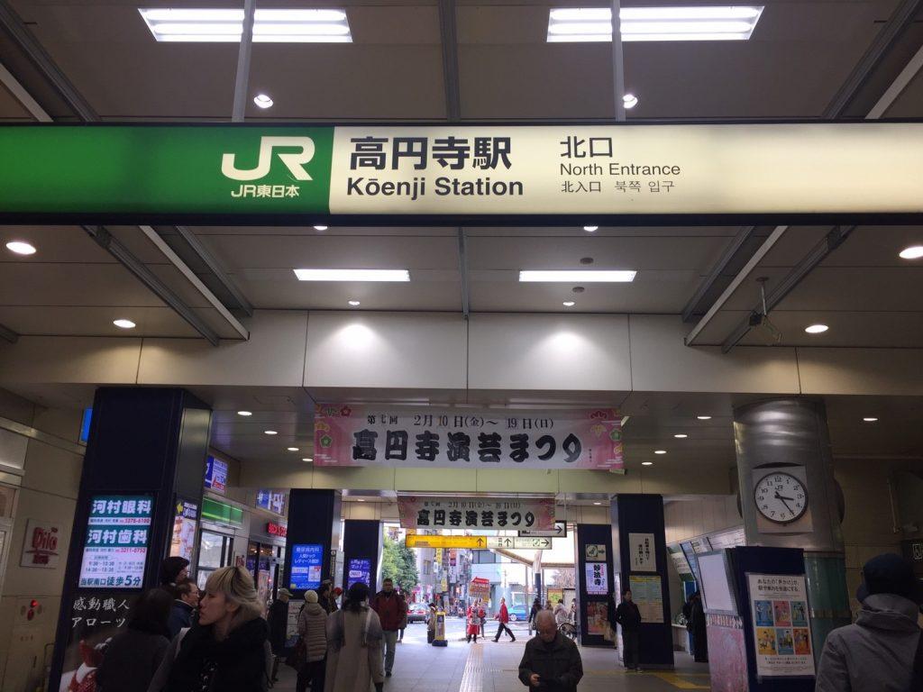 2017211 高円寺演芸まつり_8356
