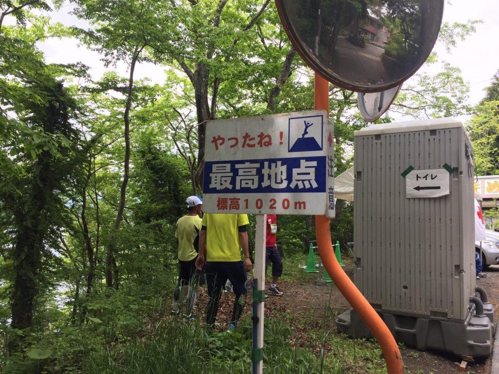 2017528 山中湖マラソン大会_170608_0051