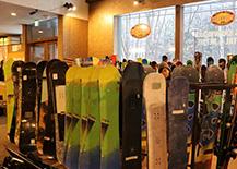 ski experience